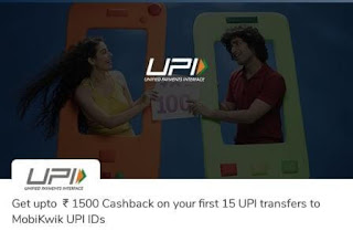 mobikwik upi offer get rs 1500 cashback