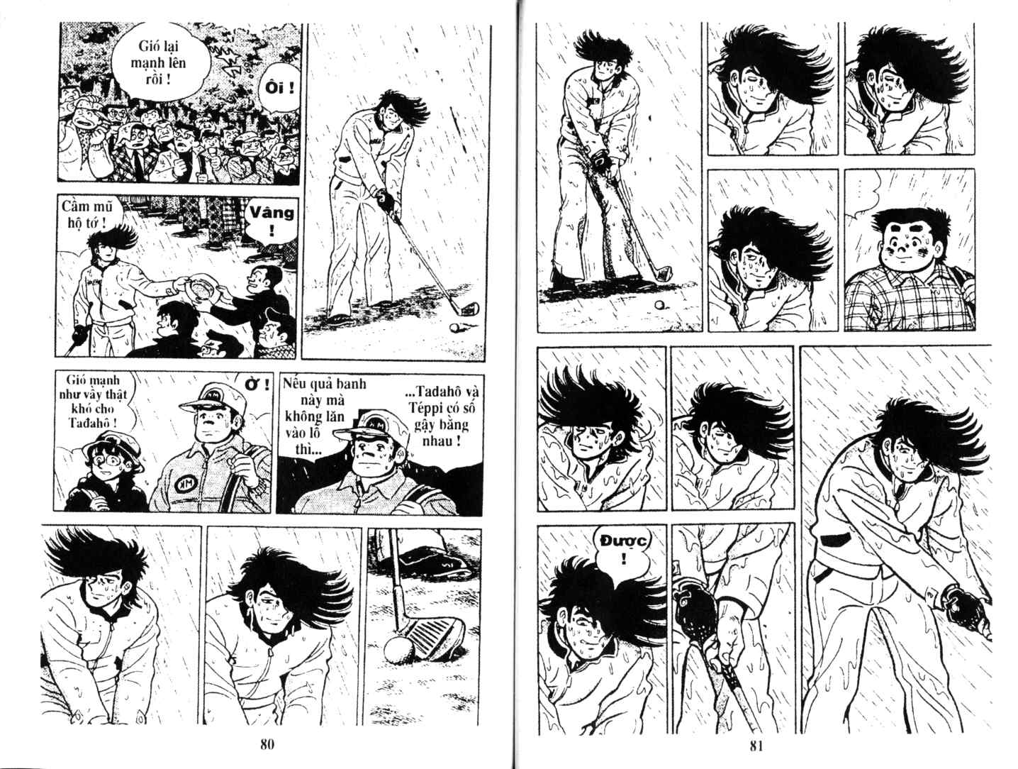 Ashita Tenki ni Naare chapter 9 trang 39