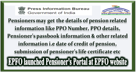 epfo-launched-pensioners-portal