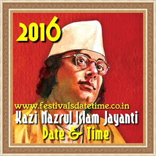 2016 Kazi Nazrul Islam Jayanti - Kazi Nazrul Islam Birthday 2016