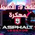 تحميل لعبة Asphalt 9: Legends اسفلت 9: الأسطورة مهكرة مجانا