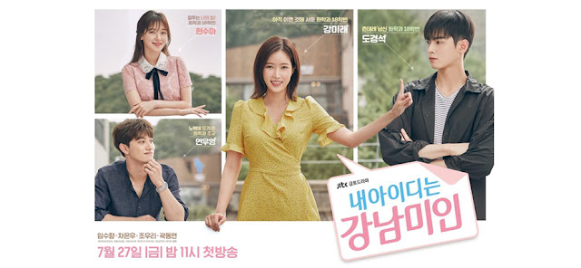https://www.lachroniquedespassions.com/2019/02/my-id-is-gangnam-beauty.html