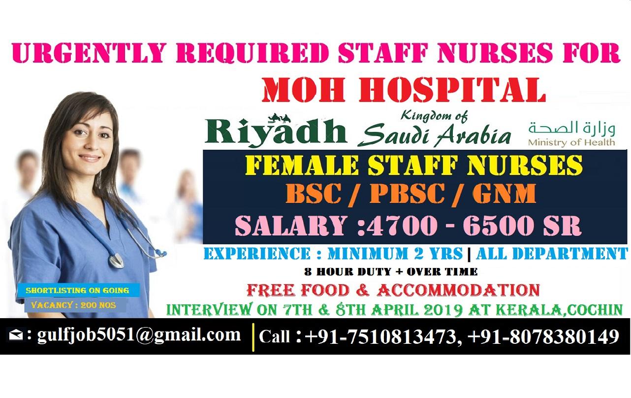 Urgently Required Staff Nurse For MOH Hospital Riyadh, Saudi Arabia