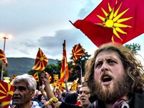 """«Το όνομα """"Μακεδονία"""": Οι άλλες παράμετροι – Συνειδητοποιούν τι παραδίδουν;»"""