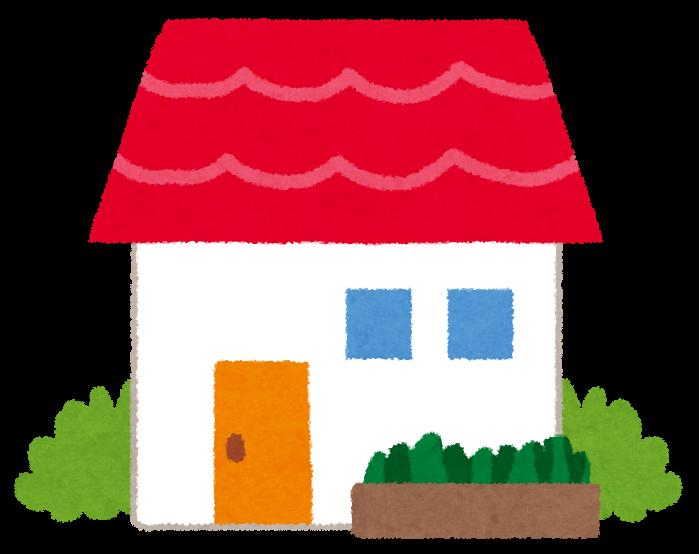 家建物のイラスト1階建て一軒家 かわいいフリー素材集 いらすとや