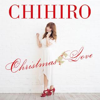 White Love CHIHIROの歌詞 chihiro-white-love-lyrics
