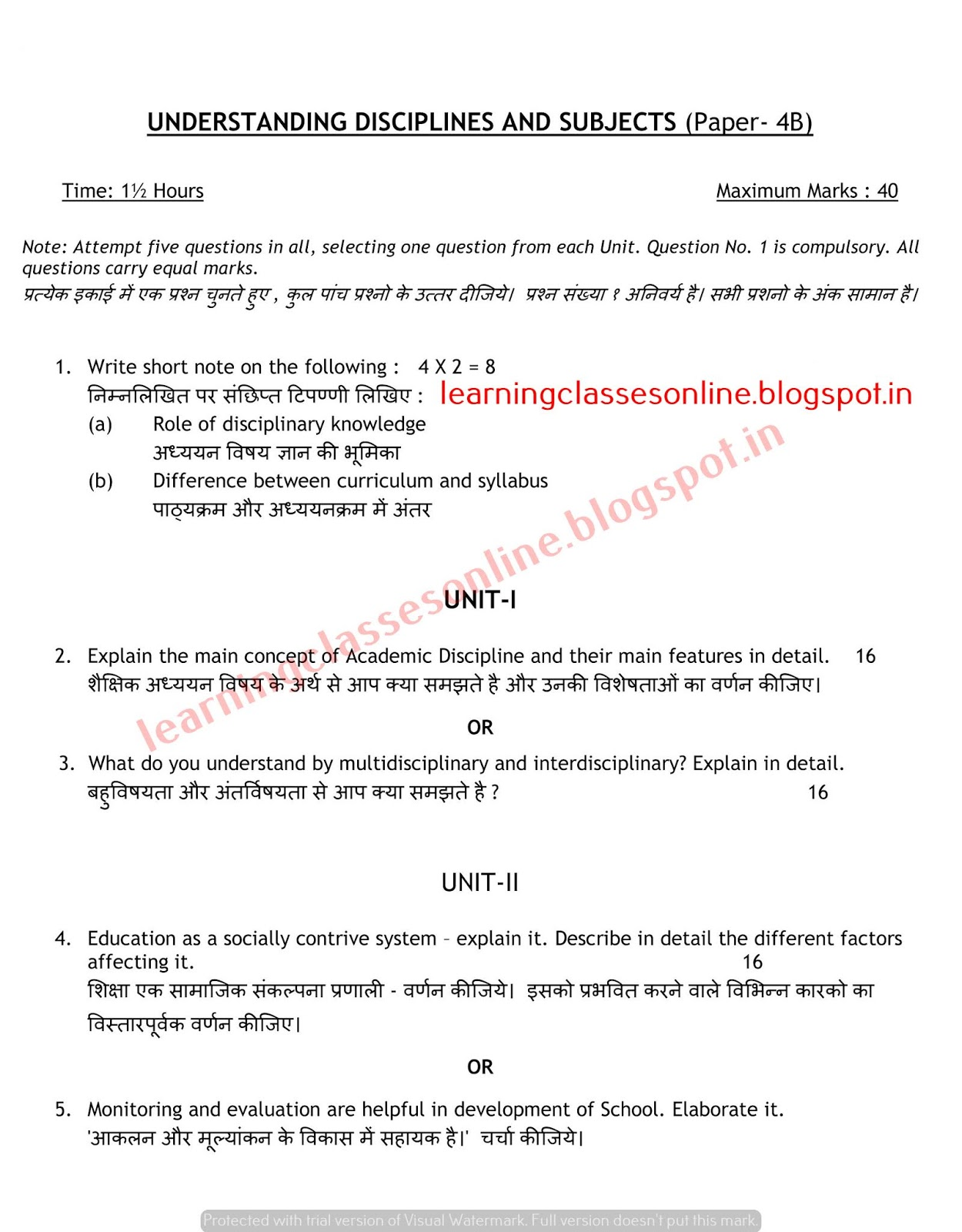 understanding disciplines and subjects b.ed question paper