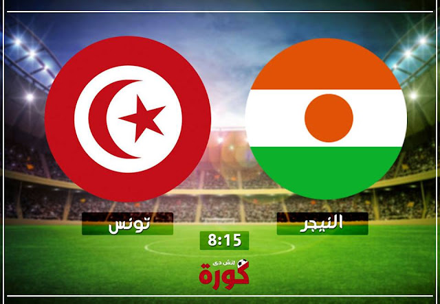 tunisia vs niger