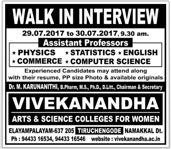 Vivekanandha Arts and Science College for Women Tiruchengode