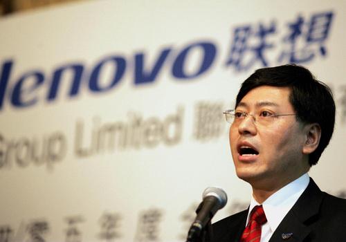 Tinuku Lenovo set $1.2 billion to develop artificial intelligence
