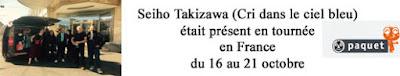 http://editionspaquet.com/actualites/act226