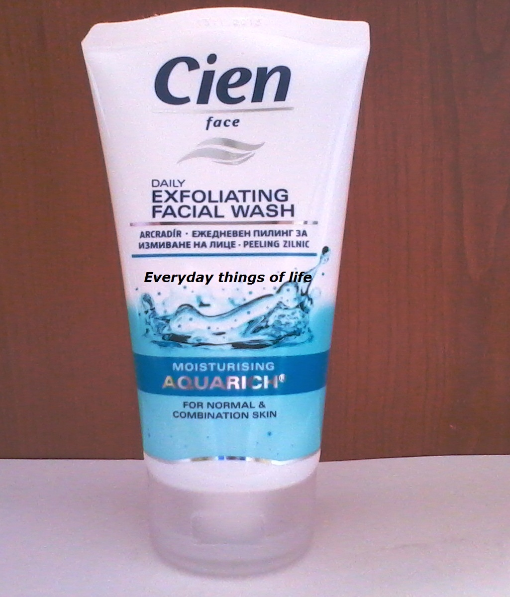 exfoliating face wash new lidl exfoliating daily wash the room 30731