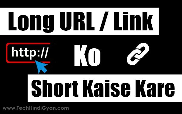 Long  URL Ya Link Ko Short Kaise  Kare  How To Short URL