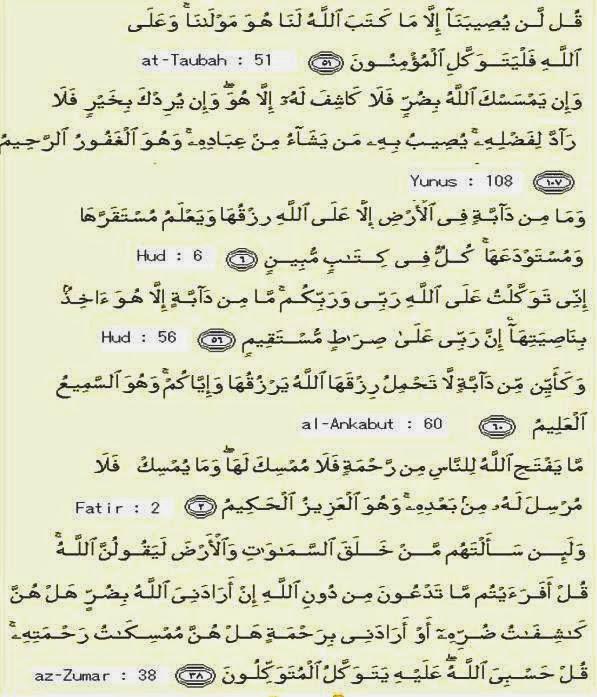 Bacaan arab latin manfaat Ayat Tujuh ( 7 )