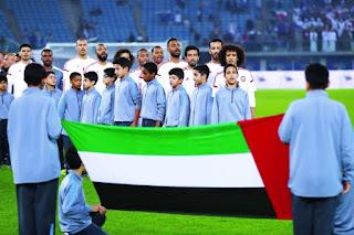 مشاهدة مباراة الإمارات والكويت بث مباشر اليوم ٢٨-١٢-٢٠١٨