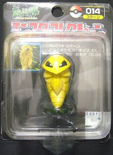 Kakuna Pokemon figure Tomy Monster Collection black package series