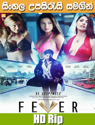 Fever 2016 Watch Online With Sinhala Subtitle