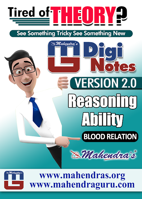 DIGI NOTES - 2.0 | BLOOD RELATION | 12.04.2017