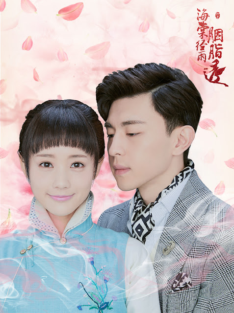 Deng Lun and Li Yi Tong