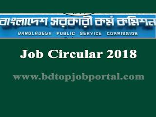 BPSC Non Cadre Recruitment Circular 2018