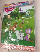 New UK MLP Magazine Bundled With Pet Erasers