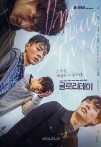 Download Film One Way Trip (2016) HDRip Subtitle Indonesia
