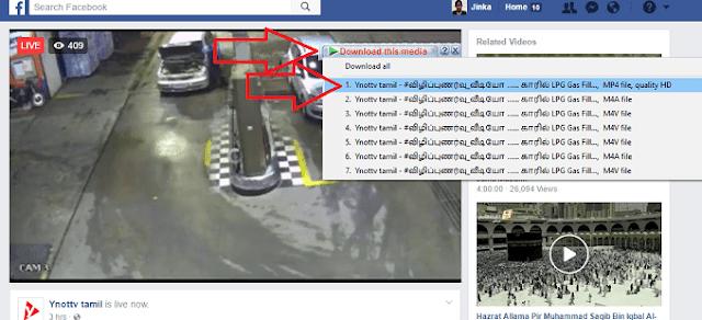 Inilah 5 Metode Cara Download Video Dari Facebook ke PC / Handphone Anda 8