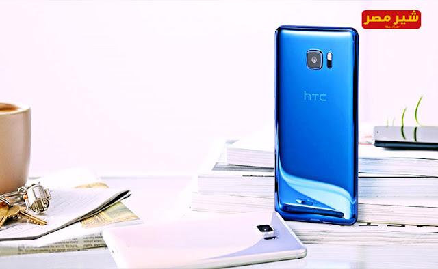 تعرف على امكانيات ومواصفات هاتف HTC Exodus 1