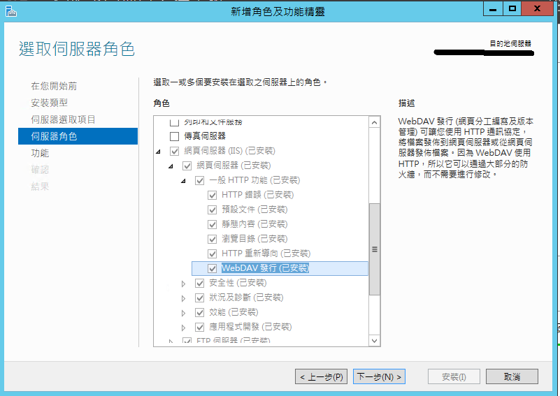 【IIS】405 不允許用來存取此網頁的HTTP 指令動詞 ~ 程式隨筆