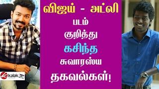 Interesting tibbits about Vijay – Atlee film