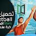 تحميل لعبة Basketball Stars افضل لعبة كرة سلة مهكرة اخر اصدار