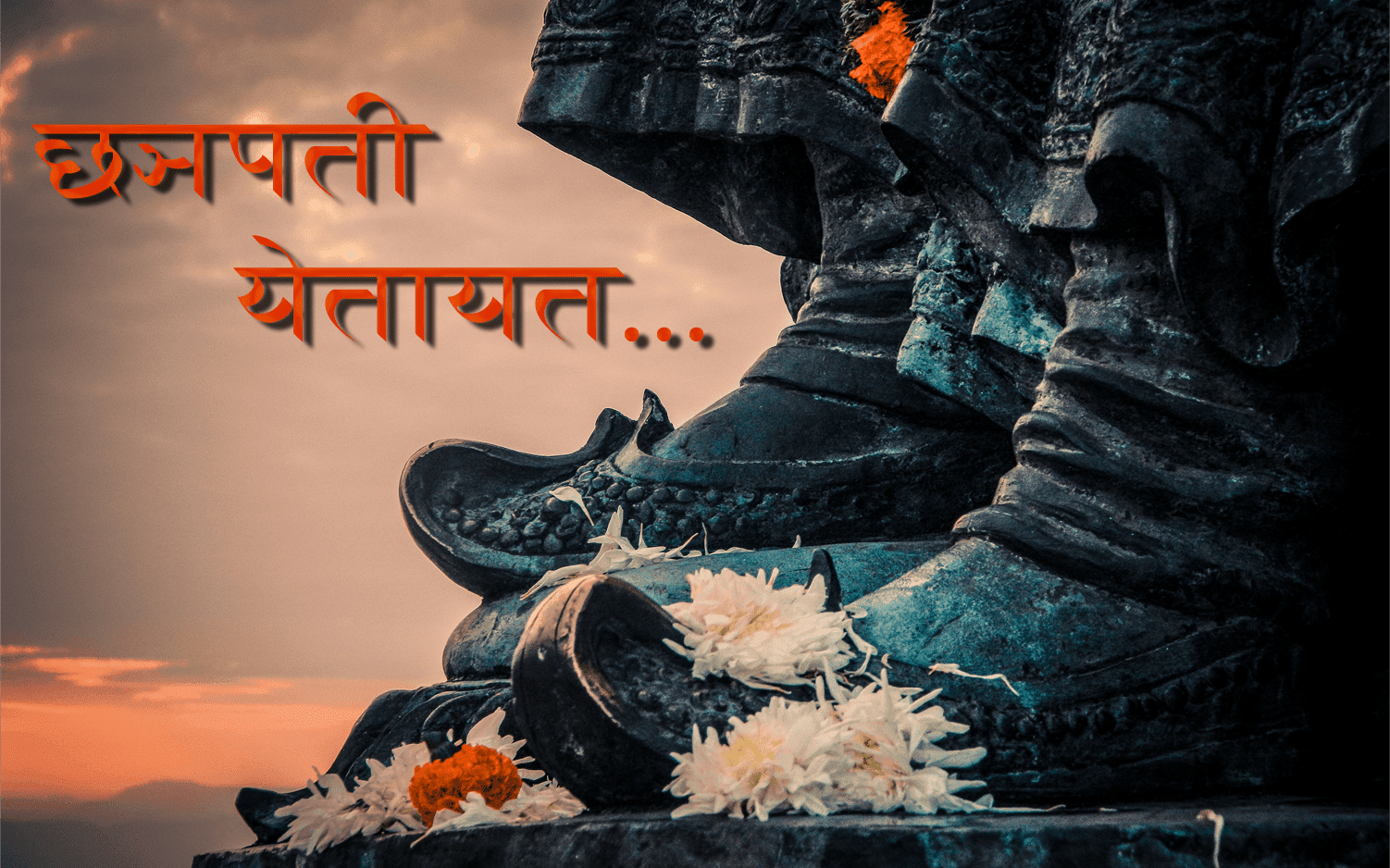 Hd wallpaper shivaji maharaj - Raje Shivaji Maharaj Hd Wallpapers Http All In Onewallpapersfortollyto3d Blogspot In