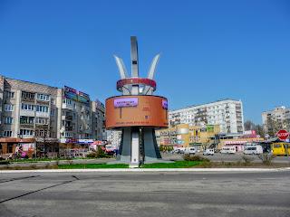 Новомосковск. Кольцевой перекрёсток на улице Сучкова и Гетманской