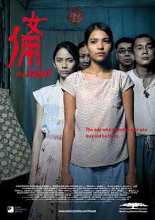 The Maid (2005) เดือนผีดุ