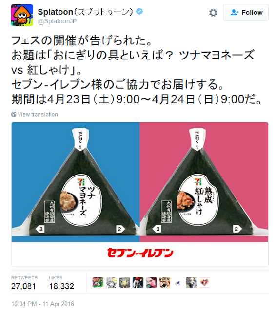 Splatoon Japan onigiri Splatfest 7-Eleven 7-11 sponsored Twitter