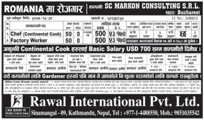 Jobs in Romania for Nepali, Salary Rs 53,170