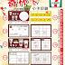 『華偉印刷』 7-11,全家,萊爾富,小七,自創品牌   寄杯卡製作! 讓您不用出門就可以完成~