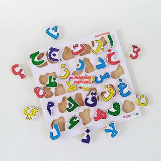 Chunky Puzzle Hijaiyah
