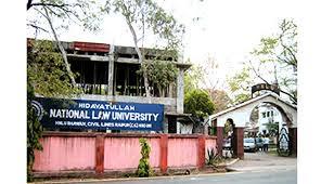 HNLU Raipur Recruitment