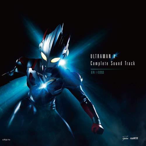 ウルトラマンX Complete Sound Track(小西貴雄)