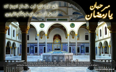 Wallpaper-Islami-Background-Ramadhan-Dekstop-Islami-darussalam-oku-selatan