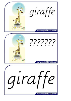 giraffe printable flashcards
