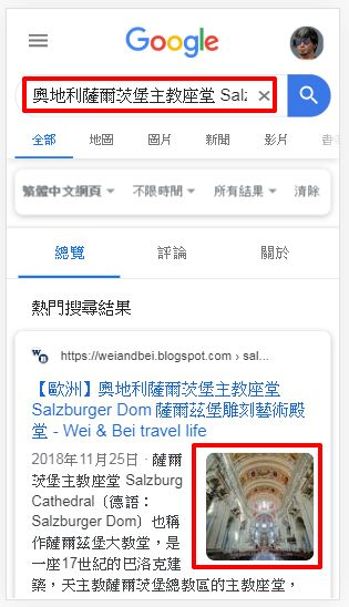 google-search-result-title-thumbnail-snippet-1.jpg-Google 搜尋結果顯示的文章標題、摘要、縮圖,跟你想的不一樣