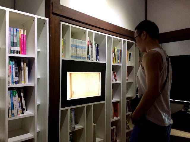 台中文學館 常設展二館