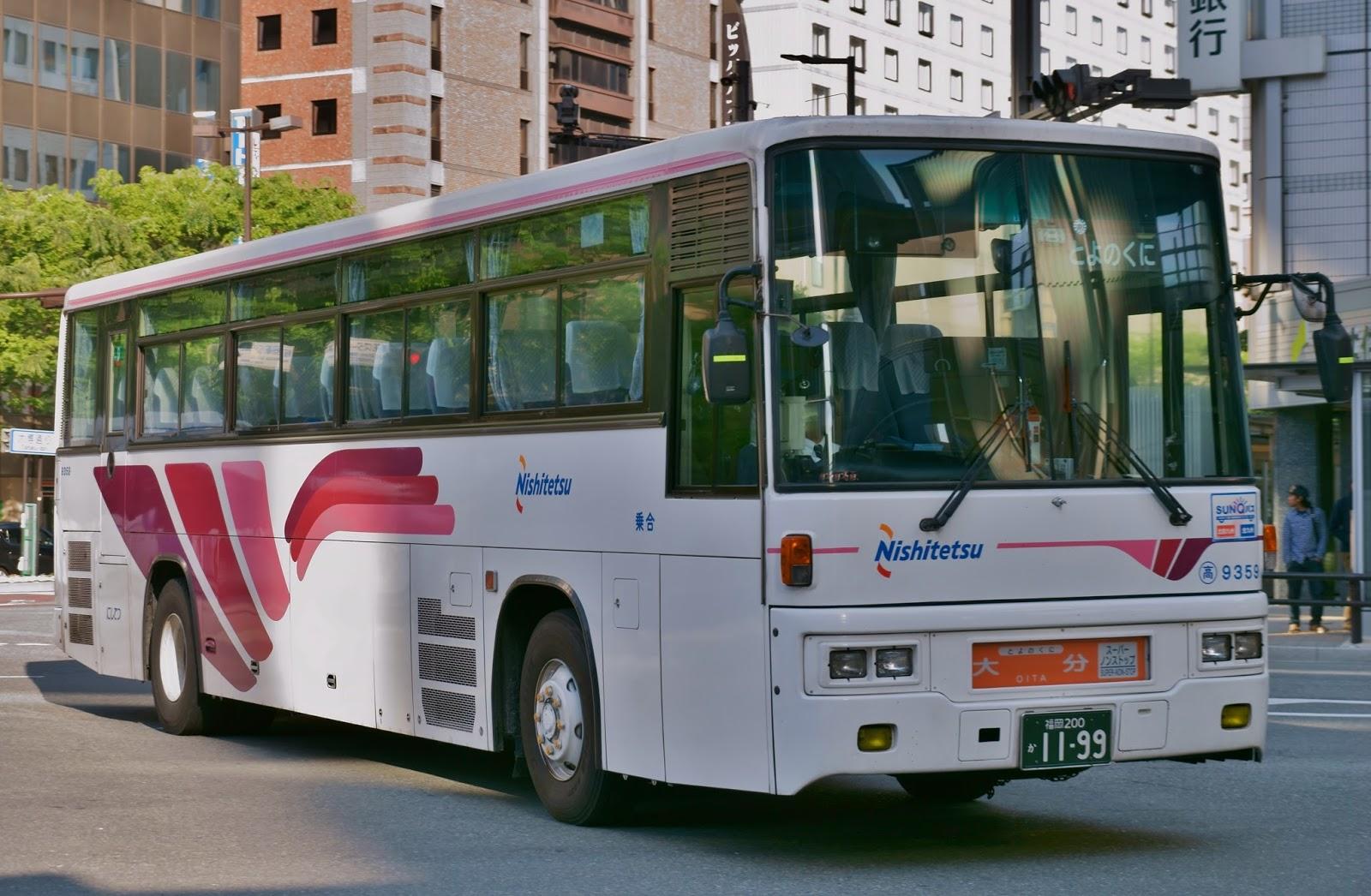 広島のバス: 西鉄高速バス 福岡2...