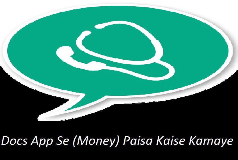 Docs-App-Se-Paisa-Kaise-Kamaye