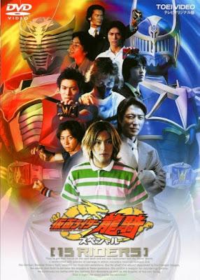 Kamen Rider Ryuki Special 13 Riders Sub Indo