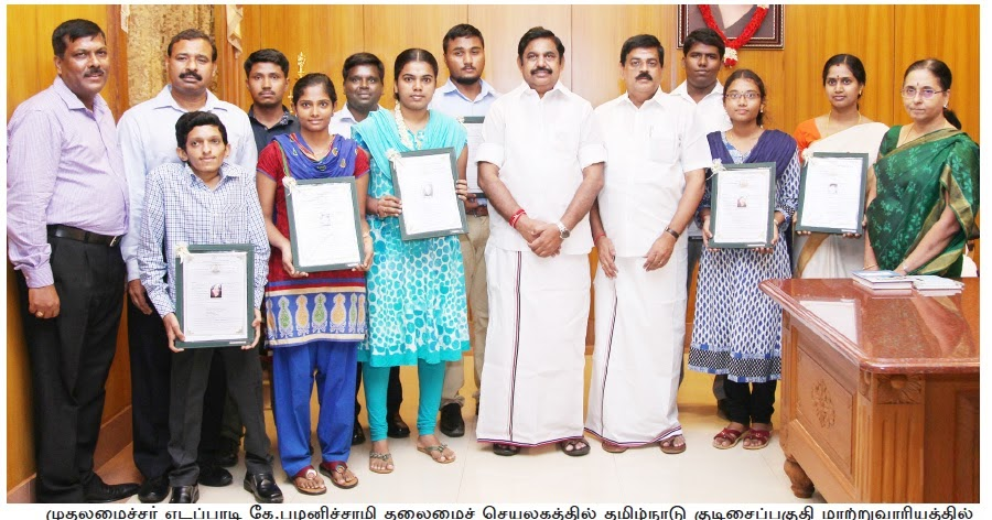 clearing the slums in tamil nadu