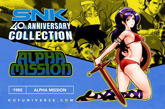 https://www.kofuniverse.com/2010/07/alpha-mission-1985.html