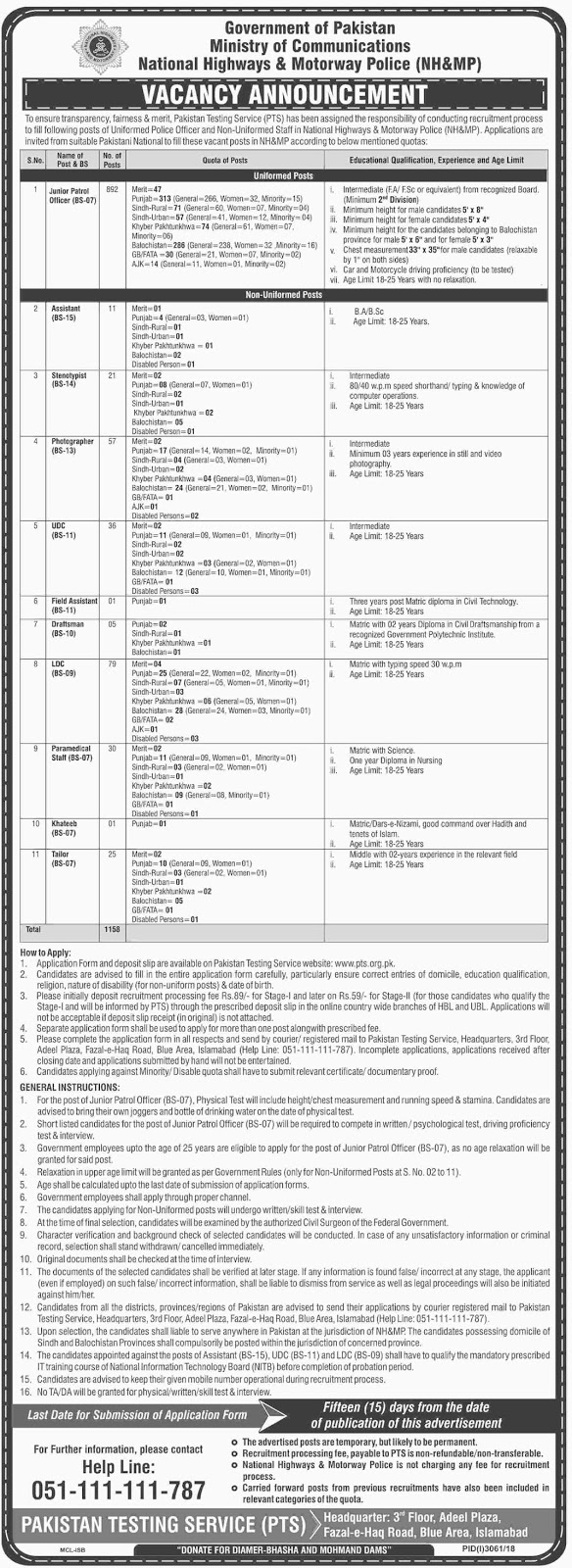 PEC Jobs 2019 Application Form HR / Accounts Assistants